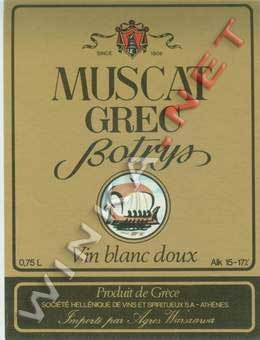 Muscat Grec Botrys